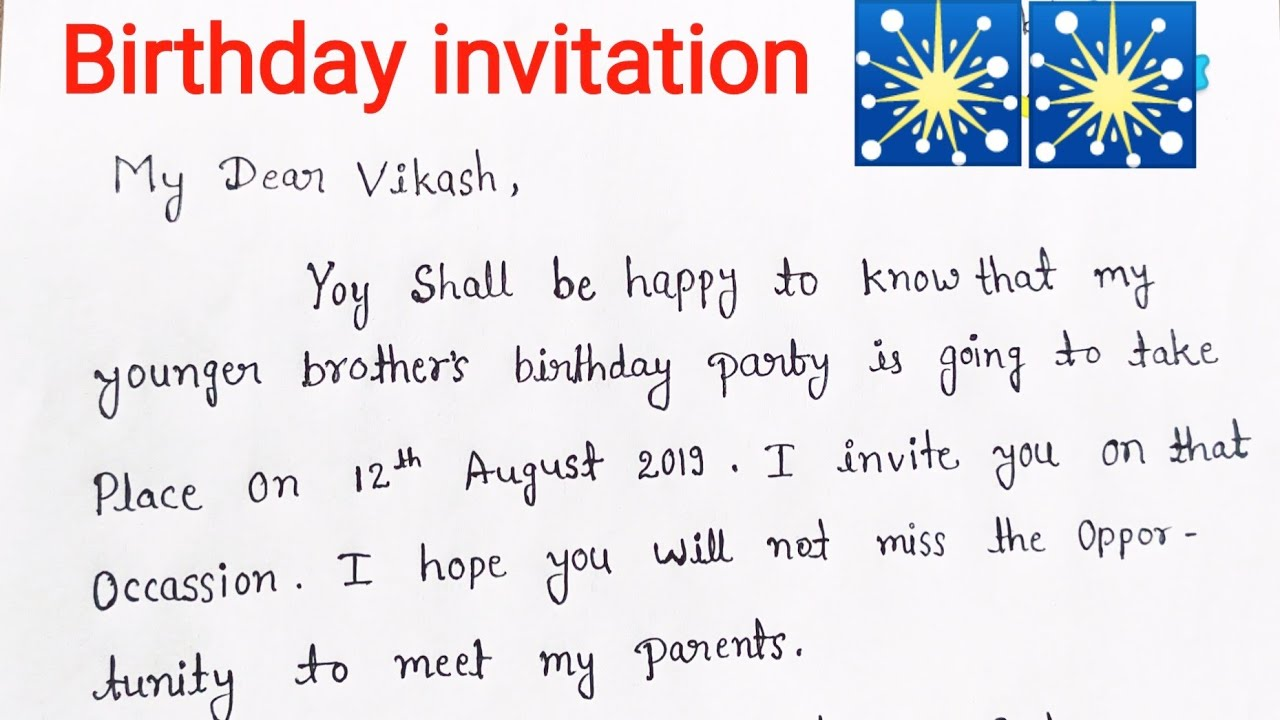 birthday invitation letter in english