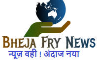 Bheja Fry News - Bollywood Gossips, Political News and Viral Videos
