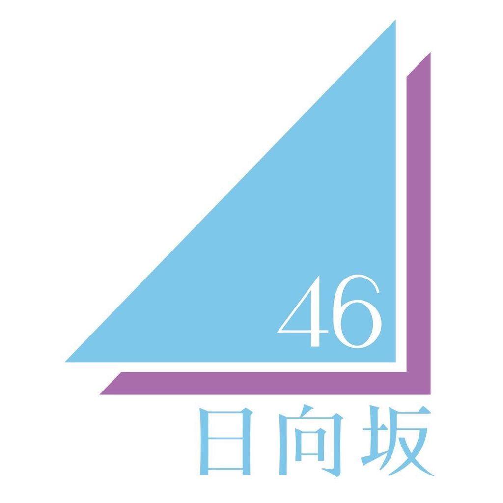Hinatazaka46: 日向坂46 Gravure & Magazine Photobook