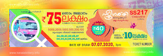 Kerala Lottery Results Today 07.07.2020 Sthree Sakthi SS-217 Result-keralalottery.info