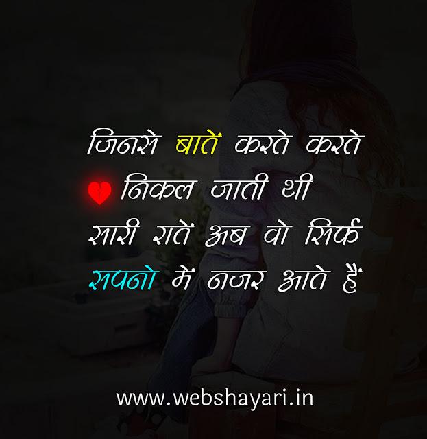 sad status image