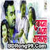 Keno Eto Bhabcho lyrics (কেন এত ভাবছো) Imran | Palak Muchal