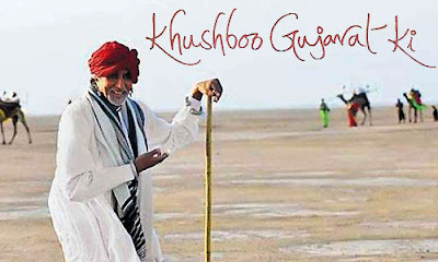 Amitabh Bachchan promoting Gujarat Tourism