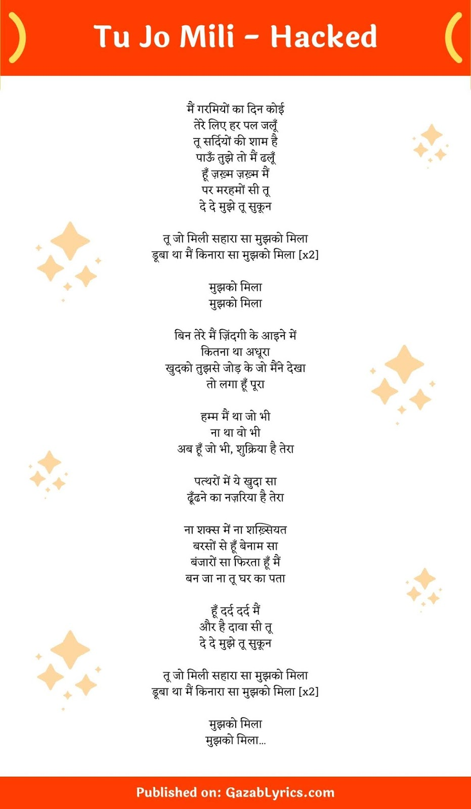 Tu Jo Mili song lyrics image