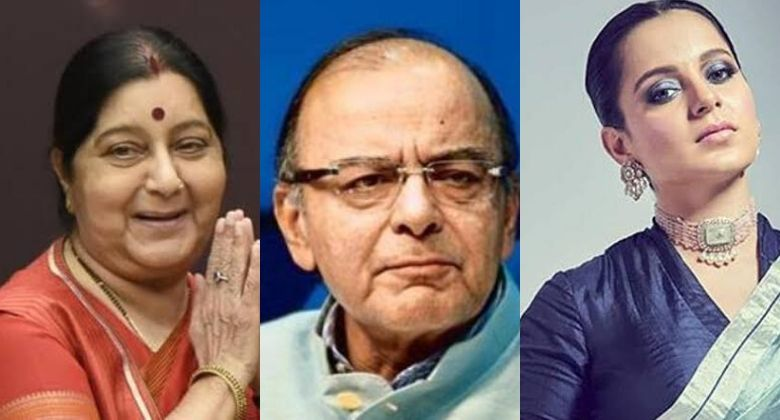 Padma Awards 2020 Winners Full List