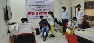 पावरग्रिड ने टीकाकरण शिविर लगाया  पावरग्रिड कॉर्पोरेशन ऑफ इंडिया लिमिटेड (पॉवरग्रिड) भारत सरकार के विद्युत मंत्रालय