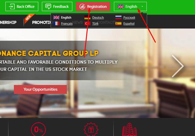 Зарегистрироваться в Resonance Capital