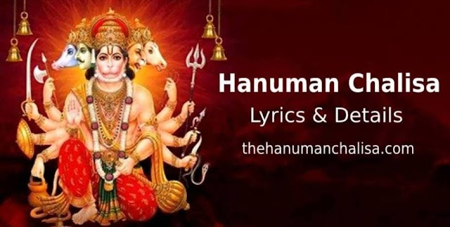 Hanuman Chalisa  – Lyrics and Details - thehanumanchalisa.com