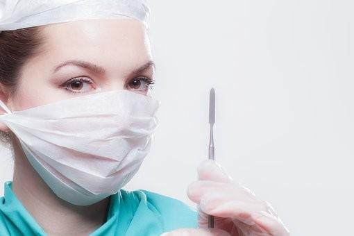surgeon near me