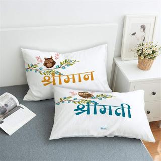 Shriman Shreemati Printed Pillow Covers Gift