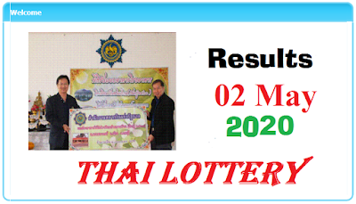 Netional Lotto 3up Direct Set 100% wining chance Blogspot 02 may 2020