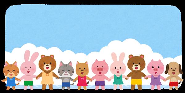 横に並んだ水着の動物ののキャラクター(背景つき)