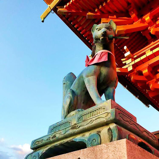 Inari Fushimi Shrine
