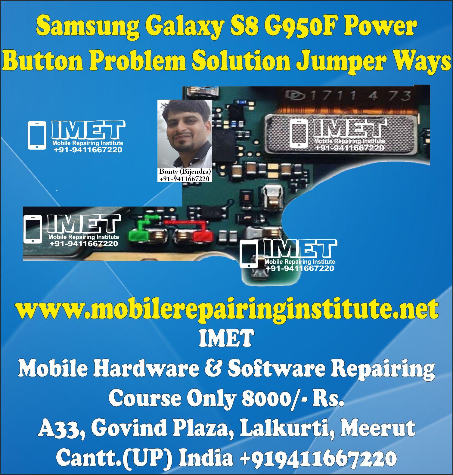 Samsung Galaxy S8 G950F Power On Off Button Problem Solution Jumper Ways