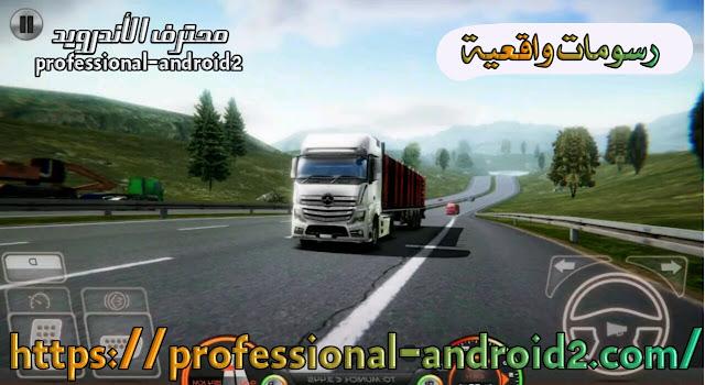 لعبة شاحنة المحاكاة : أوروبا2  آخر إصدار للأندرويد.