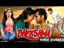 Bheeshma 2020 New Full Hindi Dubbed Movie