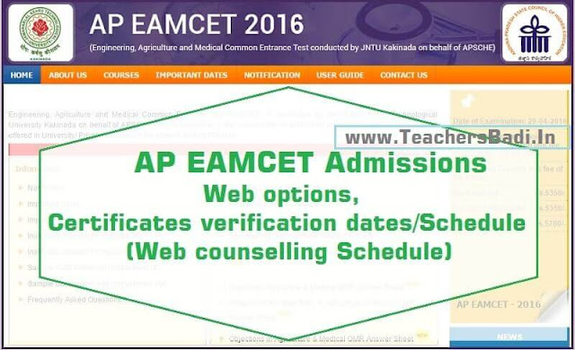AP EAMCET,Web options,Certificates verification dates