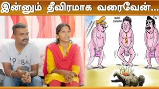 What happened during the arrest of cartoonist bala