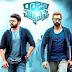 Watch / Download Raja Cheyyi Vesthe HD Movie