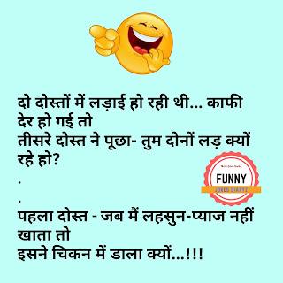 101 jokes in Hindi