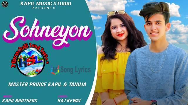 Sohneyon Song Lyrics - Master Prince Kapil | 2021