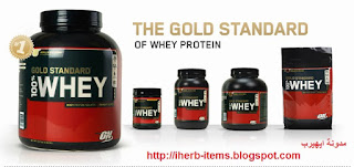 بروتين واي جولد اي هيرب Optimum Nutrition 100% Whey Gold Standard iherb arab ايهيرب