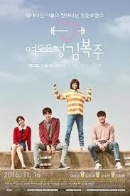 drama korea tentang sekolah cinta