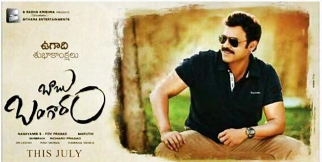 Complete cast and crew of Babu Bangaram  (2016) bollywood hindi movie wiki, poster, Trailer, music list - Venkatesh and  Nayanthara, Movie release date 1 July 2016