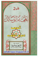 https://ashakimppa.blogspot.com/2019/07/download-terjemah-kitab-bahjatul-wasail.html