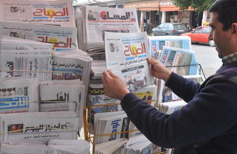 الصحف المغربية الصادرة الجمعة 09.10.2020