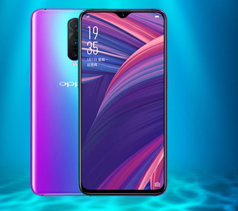 Oppo R17 Pro was launched in December - T2UPDATE.COM