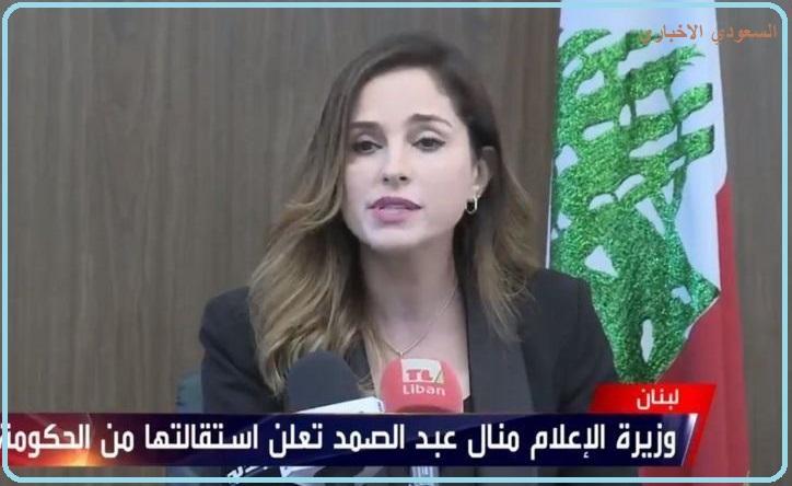 دول عربية و اوروبية تقدم مساعدات مالية للشعب اللبناني عقب انفجار بيروت.