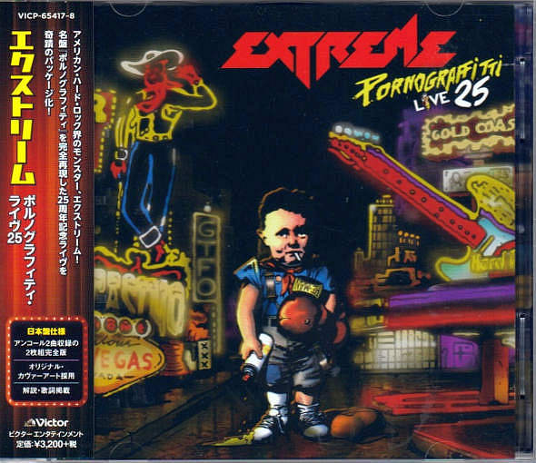 EXTREME - Pornograffitti Live 25 [Japanese edition 2-CD Set] full