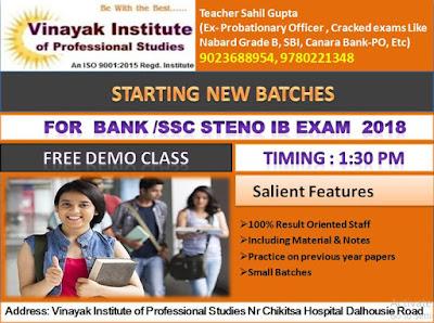 Bank/ SSC Coaching in Pathankot