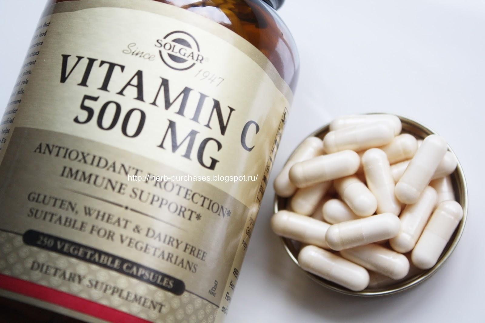 витамин с капсула антиоксидант отзыв iherb шруки