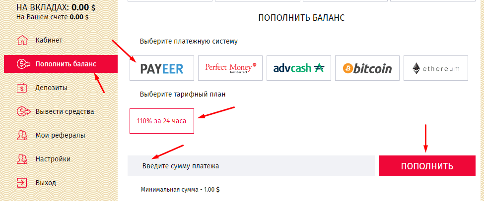 Регистрация в Synovus 4