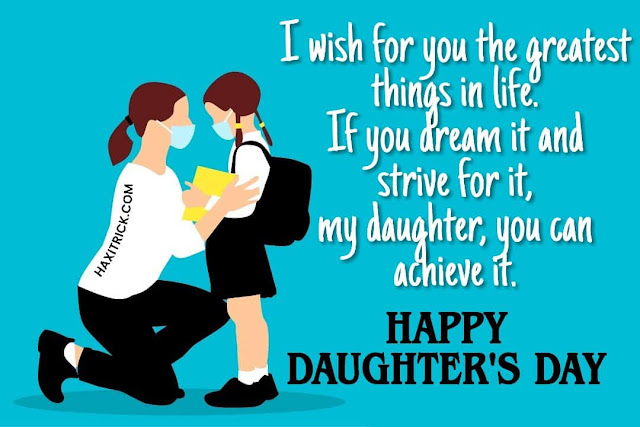 Happy Daughters Day 2020 Photos in English