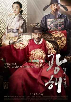 Film Korea Rating Tinggi Sepanjang Masa dan Sinopsis nya
