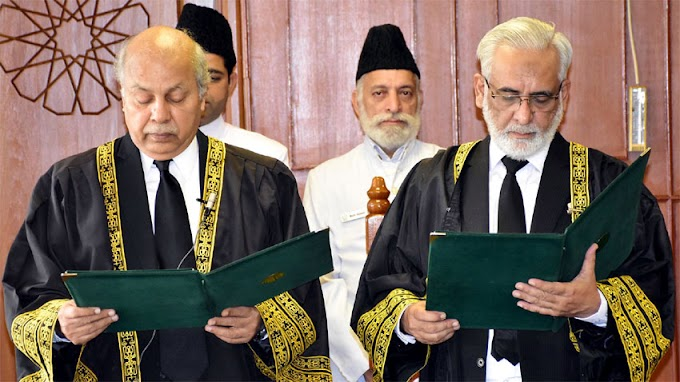 Justice Gulzar Ahmad To Take Oath as New Chief Justice