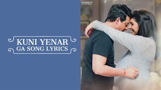 Kuni Yenar Ga Song Lyrics - Mumbai Pune Mumbai 3