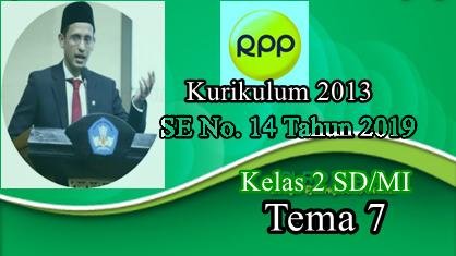 RPP K13 Kelas 2 SD/MI Tema 7 Hanya 1 Halaman