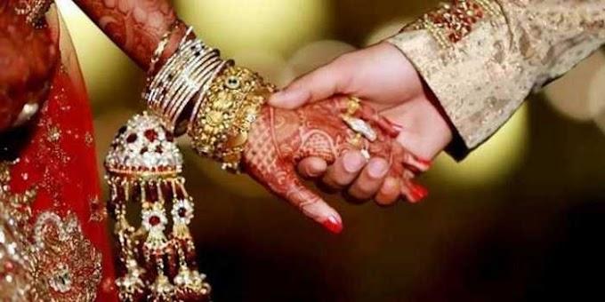 मोबाइल पर हुई दोस्ती, बिना मिले कर ली शादी फिर हुआ ऐसा कि.........!!!