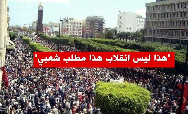 مسيرة ضخمة مساندة لقرارات خمسة وعشرين جويلية