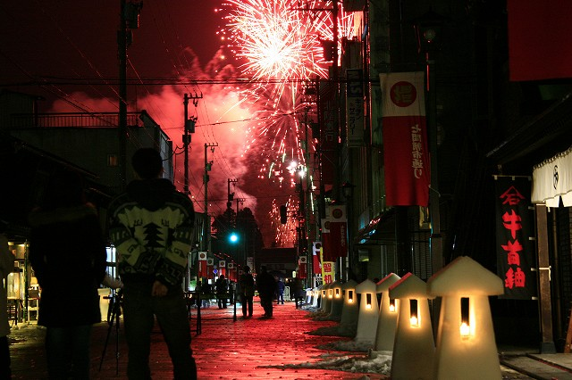 Winter Festival at Echizen Oono City, Fukui Pref.