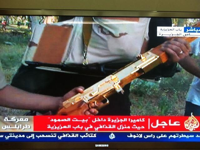 gaddafi folter beweise