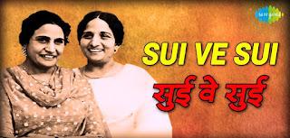 Sui Ve Sui Lyrics - Surinder Kaur
