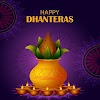 Happy Dhanteras in Messages HD images