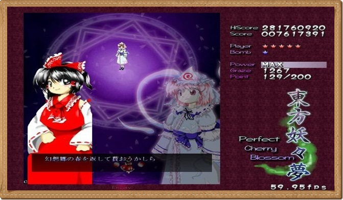 Touhou 7 Perfect Cherry Blossom PC Games Gameplay