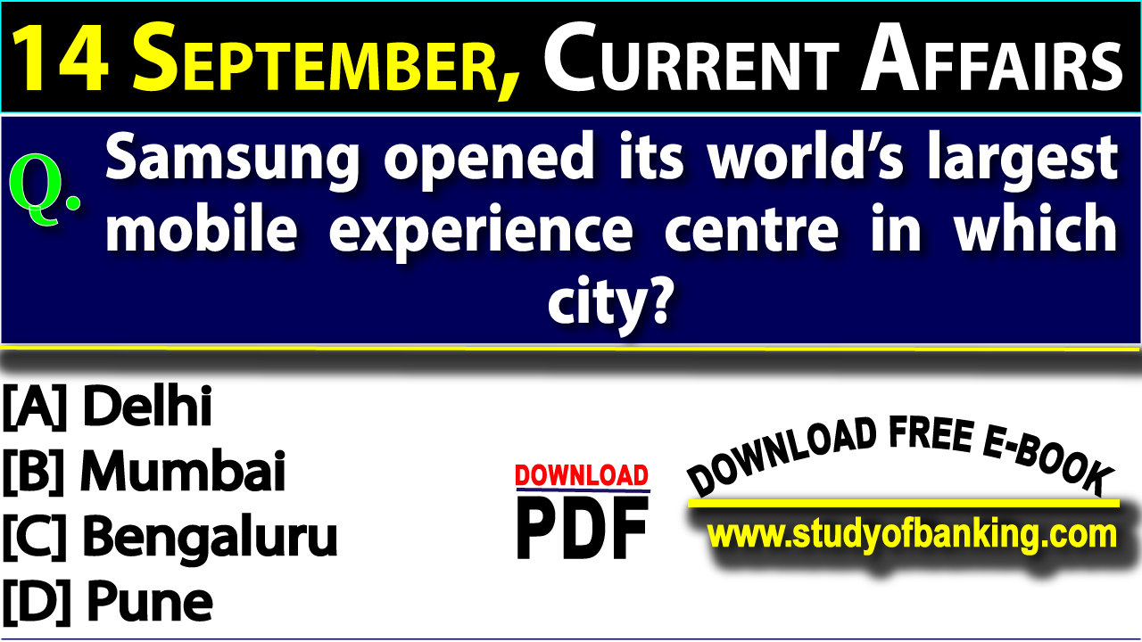 Daily Current Affairs Quiz: 14 September, 2018