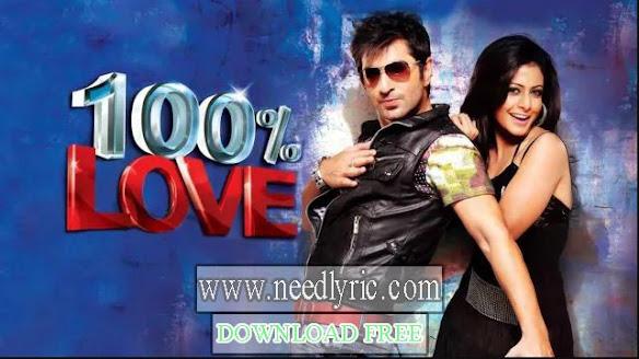 100% Love Full Movie Kolkata Bangla Jeet & Koel Download